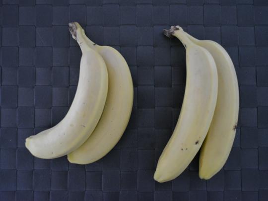 長持ち 方法 バナナ する